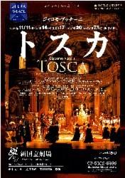 tosca2012.jpg